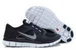 ¡ Nike Free 5.0  !