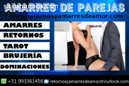AMARRES SEXUALES INMEDIATOS