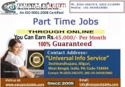 Flexible Online Part Time Job.