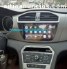 Mg GS coche radio Android Wifi GPS naveg