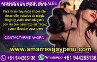 POTENTES CONJUROS DE AMOR EFECTIVOS 72HR