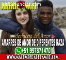 AMARRES DE AMOR DE DIFERENTES RAZA