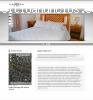 Desarrollo & Diseño web - Vernic