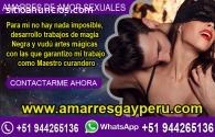 AMARRES DE AMOR DESDE LAS LAGUNAS