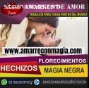 AMARRES Y DOMINIOS DE AMOR ETERNOS