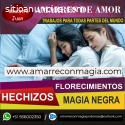 AMARRES Y RETORNOS DE AMOR
