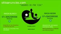 AMARRES DE AMOR BRUJERIA INDIA HOY