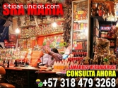 AMARRES DE AMOR PODEROSOS 3184793268