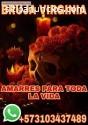 AMARRES EFECTIVOS COMUNICATE YA!31034374