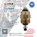 Solenoide De Pare Bomba Inyectora Diesel