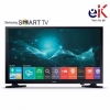 "televisor samsung led 43"" full hd smart"