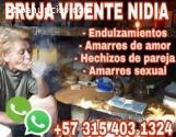 VIDENTE PODEROSA NIDIA AMARRES