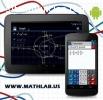 La mejor calculadora científica gráfica