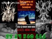 AMARRES , BRUJOS de CATEMACO