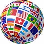 Ingles, aleman y ruso por Skype