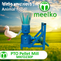 Meelko Peletizadora balanceados MKFD230p