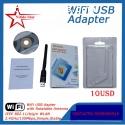 Antena WIFI 150 Mbps  10USD