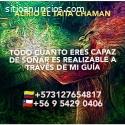 GUIA ESPIRITUAL ALIRIO EL TAITA CHAMAN