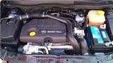 Opel Astra 1.7 Cdti Enjoy 5p. 2007