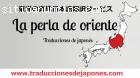 Traducciones de japonés: Internacional