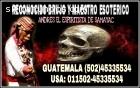 BRUJO AHIJADO  DE GUATEMALA SAMAYAC