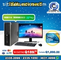 COMPUTADORAS HP CORE2QUAD, 06GB DE RAM/D