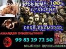 ENAMORAMIENTOS con BRUJERIA AFRICANA la
