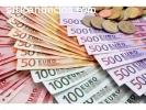 La oferta de crédito y financiamiento