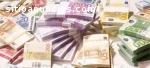 finanziamento prestito online