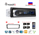 Autorradio Podofo JSD-520 12V