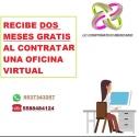 CONTRATA OFICINA VIRTUAL, BUEN PRECIO