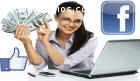 Gana mucho dinero con tu Facebook