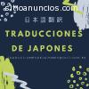 Traducciones de Jaopnes