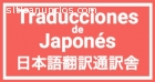 Traducciones de japonés