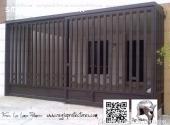 Rp - Instal en Las Lomas Palmeira 1028