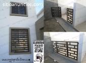 Rp - Instal en Las Lomas Palmeira 925