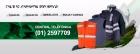 Confecciones KUMBRE/Ropa Industrial