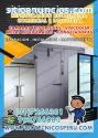 San Borja-Reparación«camaras frigorifica