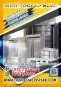 SERVICIO TECNICO CONGELADORAS 017256381