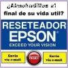 ++ RESET IMPRESORAS EPSON ++ REPARA ERRO