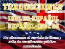 Traducciones Inglés-Español / Español-In