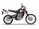 Vendo Suzuki DR200 2015 nueva